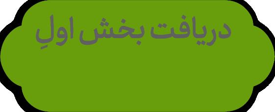 ۶کتاب